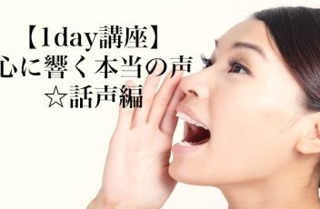 1daycourse1